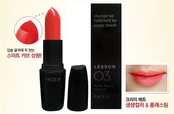 Son thỏi Lesson 03 Artist Touch Lipstick The Face Shop
