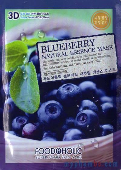 Đắp mặt nạ 3D natural esences mask – Foodaholic