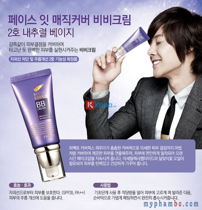 BB Cream Face It Magic Cover 45ml The Face Shop