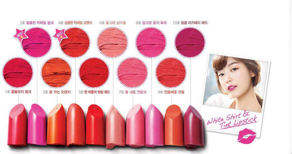 Creamy Tint Lipstick – Son thỏi Innisfree