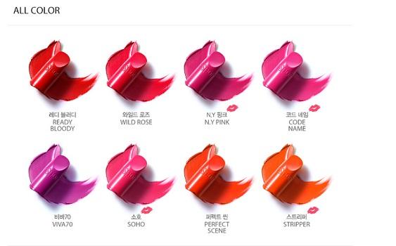 Son Espoir Lipstick No Wear Matte 1