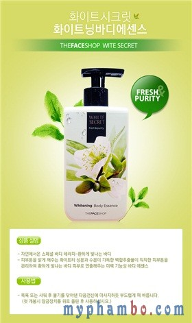 Whitening_Body_Essence_Thefaceshop_Wite_Secret