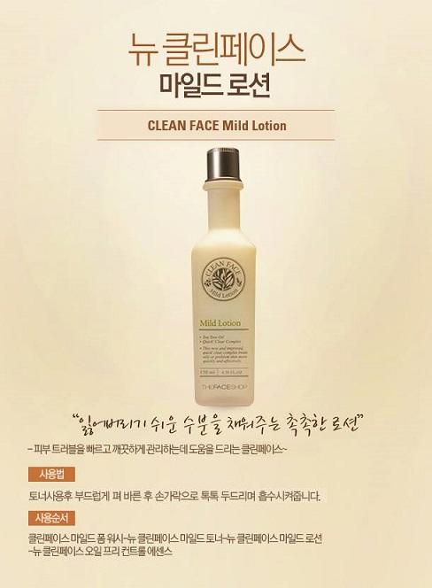 sua-duong-danh-cho-da-dau-va-mun-clean-face-mild-lotion-face-shop r (1)