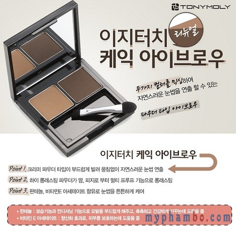 Bot tan may Easy touch cake eyebrow - Tonymoly (2)
