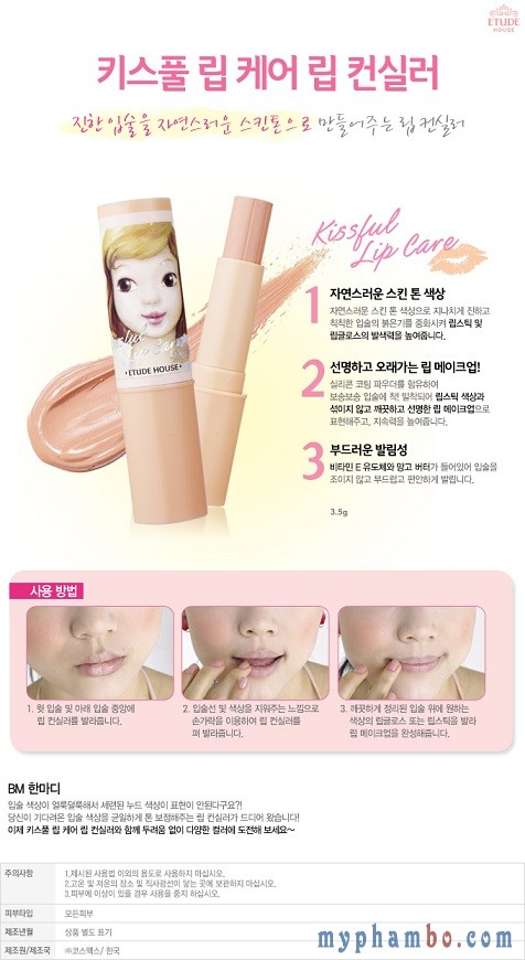 Che khuyet diem moi Kissful lip care concealer (3)