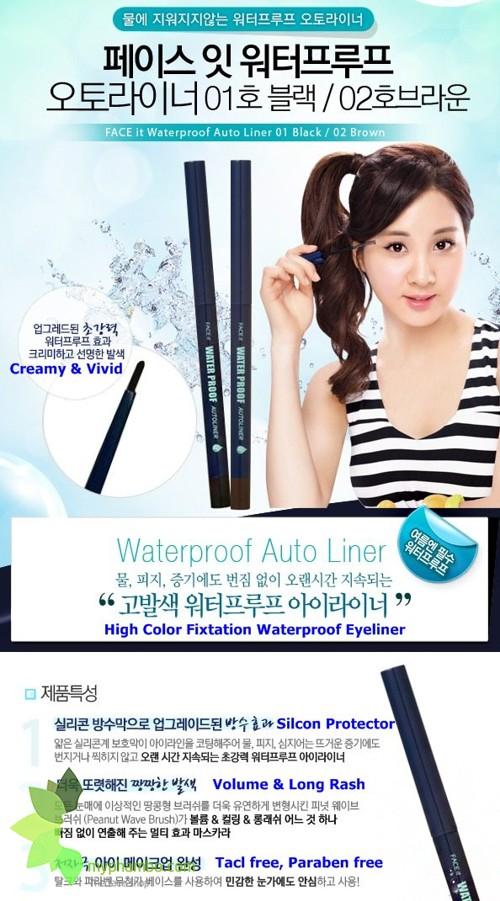 Chi ke mat khong troi Face it - Waterproof Auto Liner (2)
