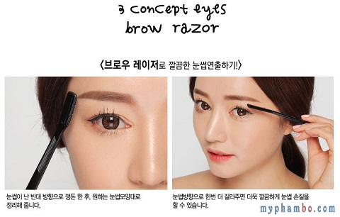 Dao cao chan may 3CE Brow Razor (6)
