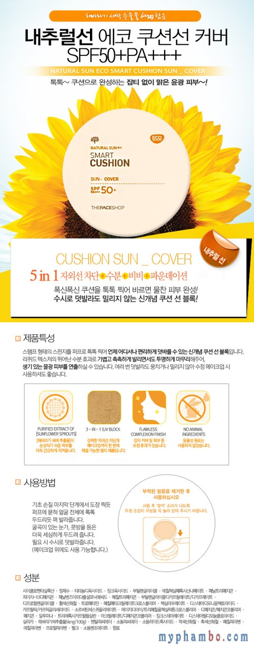 Kem chong nang Smart Cushion The Face Shop Sun Cover SPF 50+++ (3)