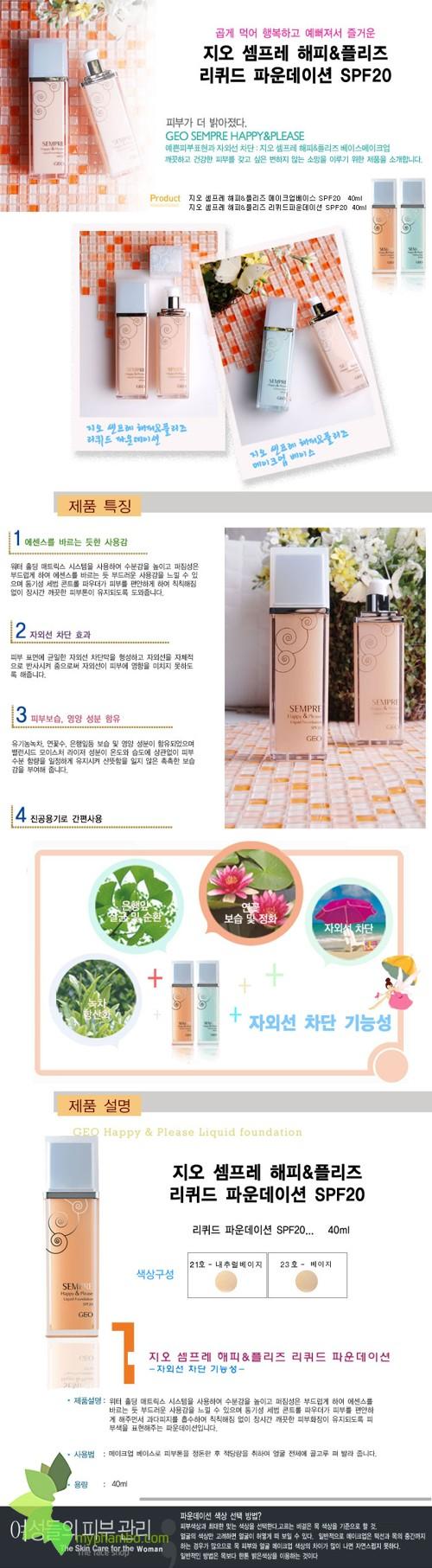 Kem lot nen Geo - Happy Sempre & Please make up base - liquid foundation (1)