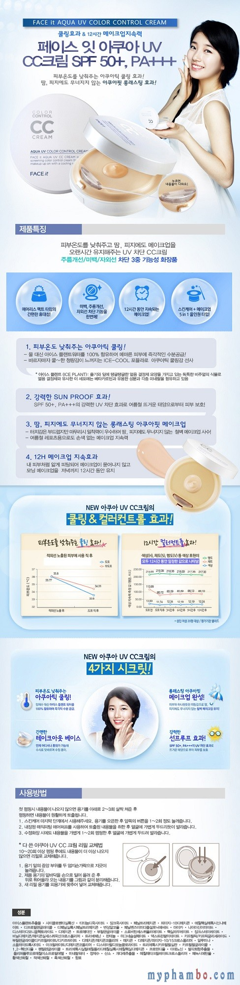Kem nen kiem dau CC Cream the face shop - Aqua Uv Color Control Cream (3)