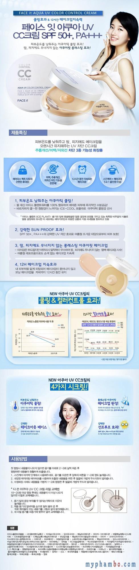 Kem nen kiem dau CC Cream the face shop - Aqua Uv Color Control Cream (3)