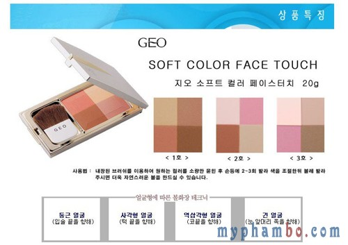 Phan ma hong Geo soft color face touch (2)