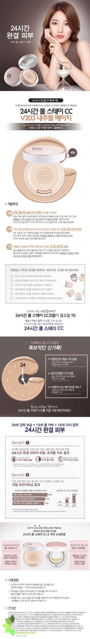 Phan nuoc CC Cream Full Stay 24HR The Face Shop SPF50+ PA (3)