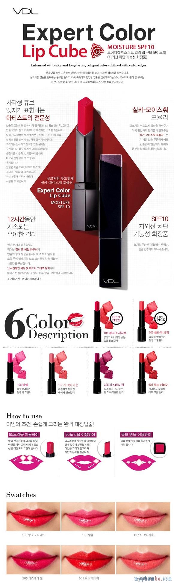 Son vuong VDL Expert Color Lip Cube Moisture SPF10 (6)