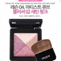han ma hong Lesson 04 Artist Cube Blusher - The Face Shop (11)