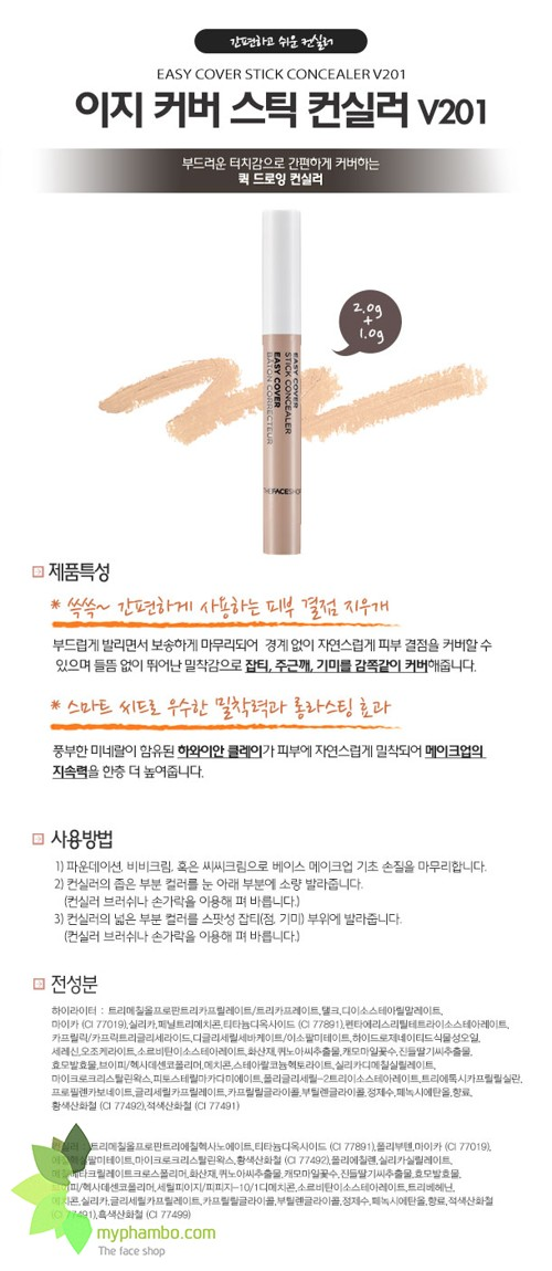 Che khuyet diem Easy Cover Stick Concealer The Face Shop (3)