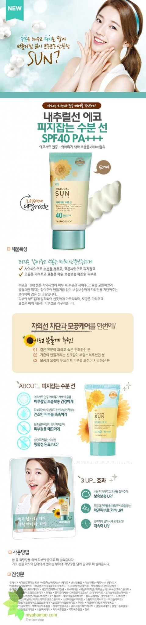 Kem chong nang The Face Shop Sebum Control Moisture Sun - Kiem soat ba nhon Natural Sun ECO (7)