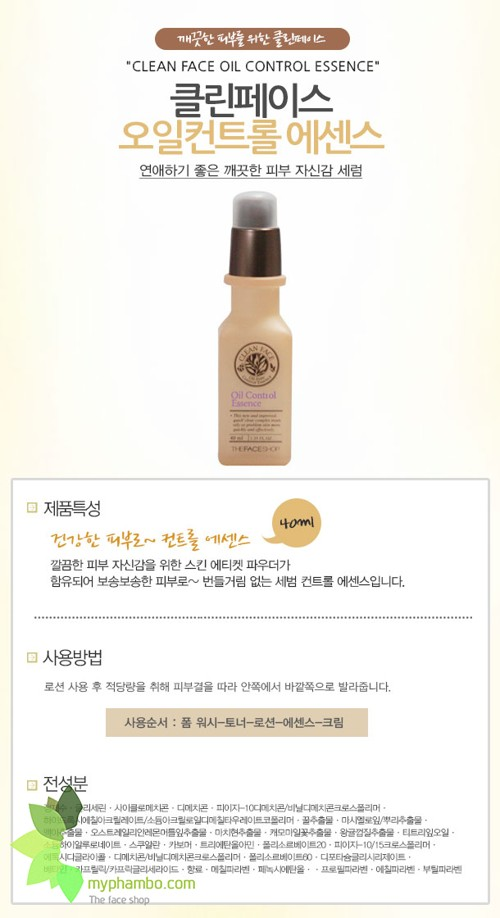 Tinh chat duong cho da dau the face shop - Oil-free control Essence (5)
