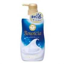 5651635sua-tam-bouncia