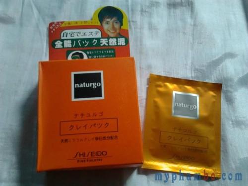 Hop mat na bun lot mun Naturgo SHISEIDO (1)