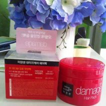 Kem U Toc Mise En Scene Damage Care Hair Pack - Han quoc (1)