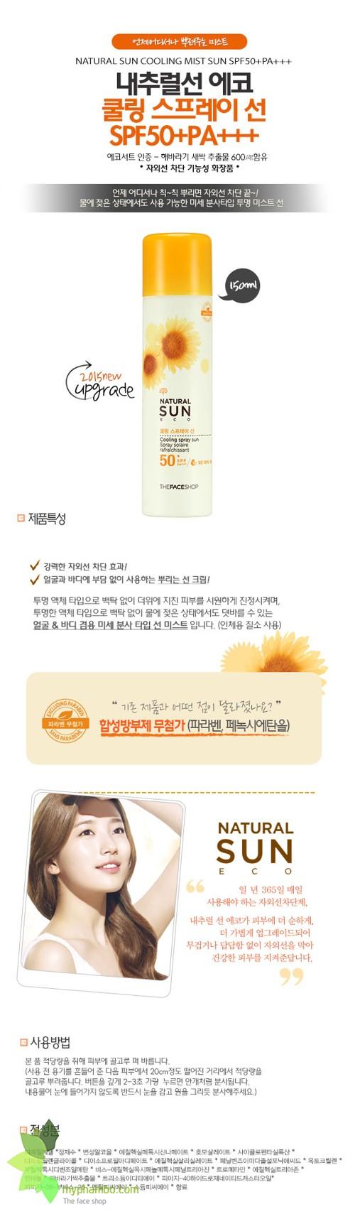 Kem chong nang dang xit Natural Sun eco cooling spray the face shop all