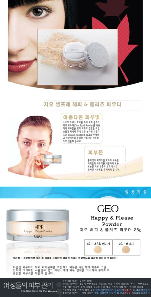 phan-phu-bot-geo-sempre-happy-please-powder (1)