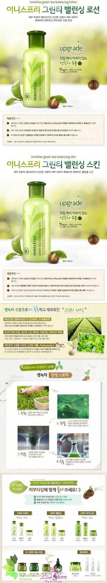 Bo duong tra xanh Innisfree Green Tea Balancing Special Skin Care Set - Han quoc (4)