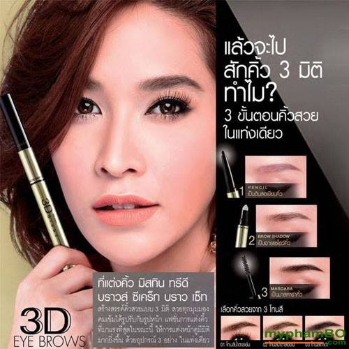 Chi ke chan may 3D Brows Secret - Thai lan (4)