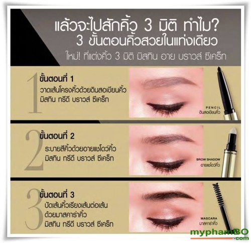 Chi ke chan may 3D Brows Secret - Thai lan (5)