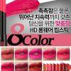 Son HD Longwear Lipstick Han Quoc Ecole (6)