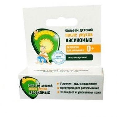 Son-tr-mui-và-cun-trung-dt-ca-hong-m-phm-HacekoMbix-Nga
