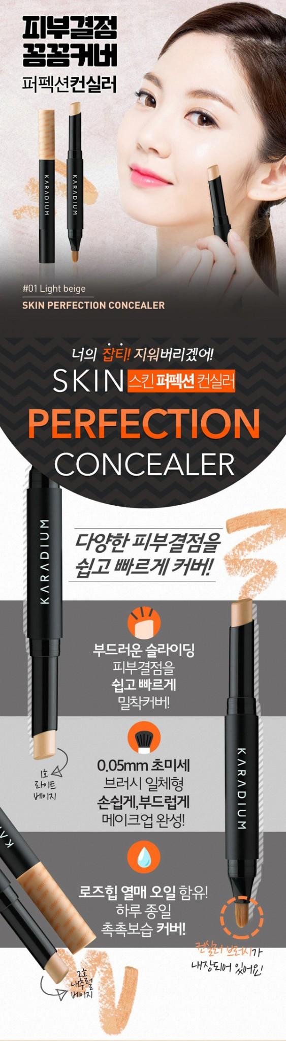Che khuyet diem 2 dau Karadium skin perfection concealer (1)