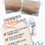 Che khuyet diem 2 dau Karadium skin perfection concealer (2)