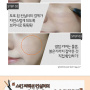 Che khuyet diem 2 dau Karadium skin perfection concealer (3)
