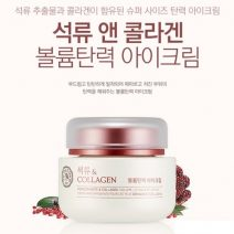 Kem-chong-lao-hoa-Enriched-With-Natural-Collagen-TheFaceShop-1