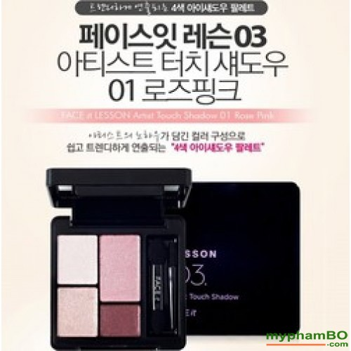 Phan mat lesson 03 the face shop (5)