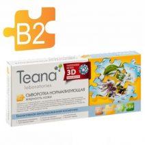 Serum-Collagen-tuoi-Teana-B2-Nga-4