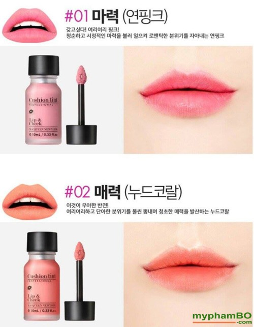 Son nuoc McQueen Cushion Tint Lip and Cheek (5)