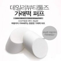 Mut-Danh-Kem-Nen-TheFaceShop-Daily-Beauty-Tools-Ellipse-Sponge-5