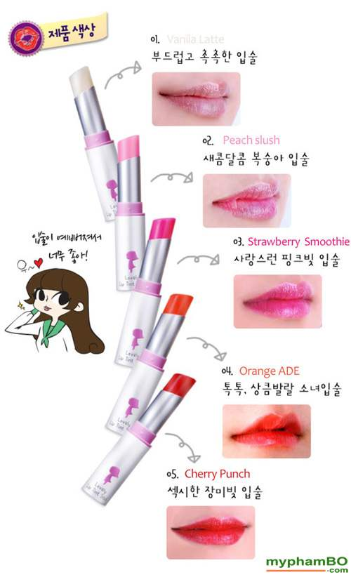 Son duong Yadah Lovely Lip Tint Stick (3)