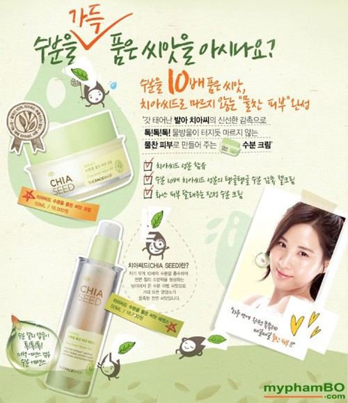Sua duong am Chia Seed water The Face Shop (4)
