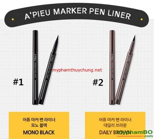But da ke mat A'pieu maker pen liner (2)