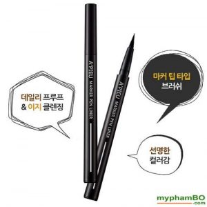 But da ke mat A'pieu maker pen liner (6)