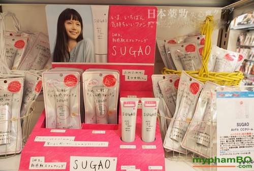 Kem nen trang diem CC Sugao Air Fit SPF23 PA+++ (2)