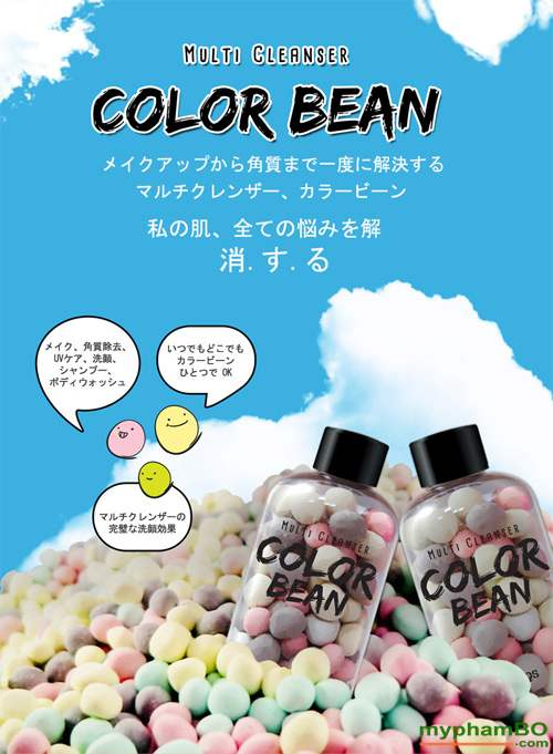 Vien tam trang color bean (2)