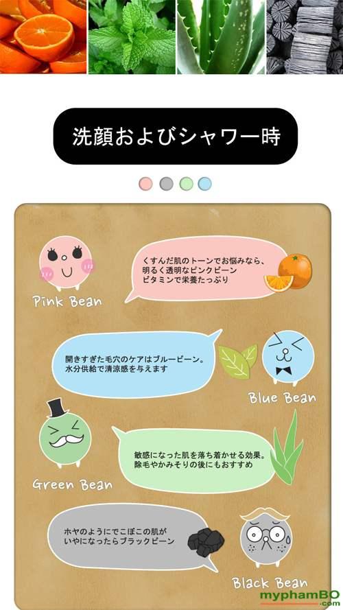 Vien tam trang color bean (4)