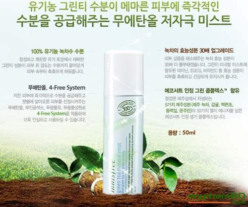 Xit khoang tra xanh INNISFREE Green Tea Mineral Mist 150ml (1)