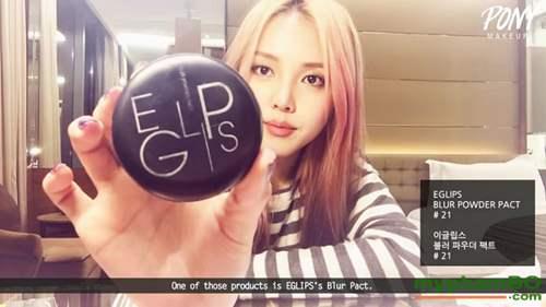 Phan nen kem dau eglips oil cut powder pact (3)