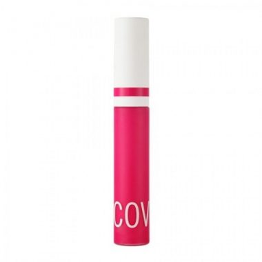 Son Aritaum Lip Cover Color Tint (9)-500x500